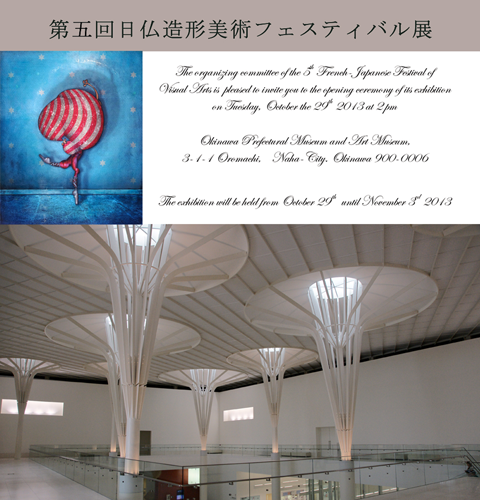 Group exhibition: Museum of Fine Arts in Naha Okinawa – Japan from 29 October to 3 November 2013