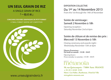 Group exhibition: Gallery Métanoïa – Paris – France  from 2 to 13 November 2013