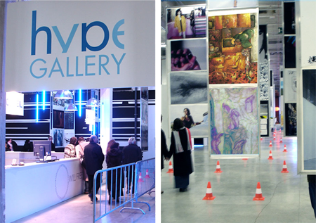 Group exhibition: Hype Gallery of Palais de Tokyo – Paris – France from 2 to 6 November 2004