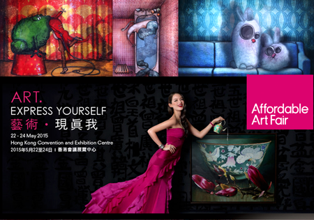 Group exhibition: Affordable Art Fair – Hong kong – China from 22 to 24 May 2015