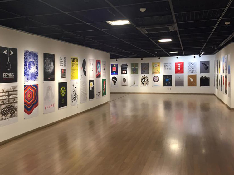 Group exhibition Iang Gallery – Seoul – South Korea from 19 to 25 August 2015