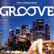 Website Groove Korea