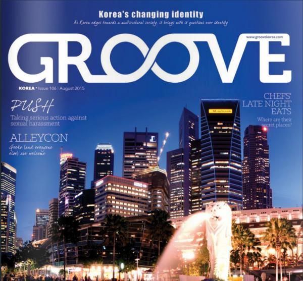 Website Groove Korea